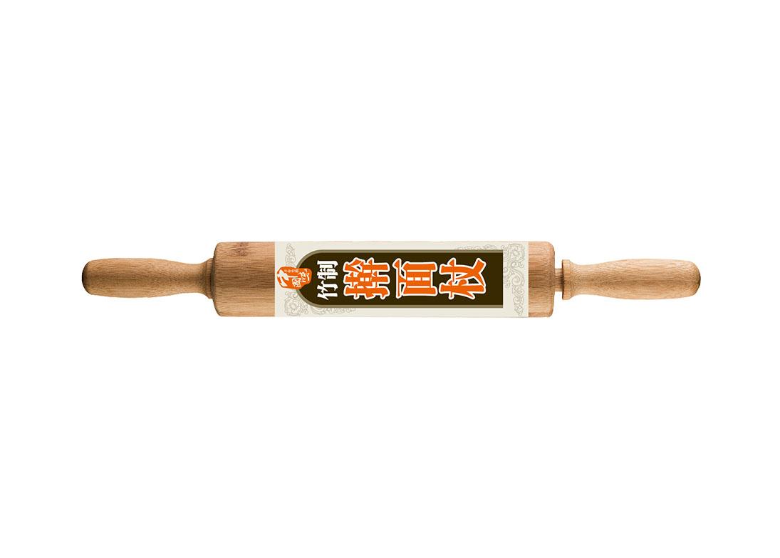 WMZ-5013